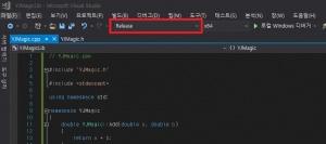 File:Release.jpg